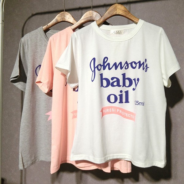 Grey White Pink Johnson's Baby Oil Short Sleeves T Shirt