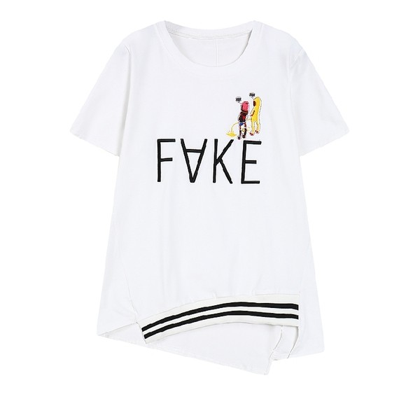 Black White Fake Peeing Embroidery Harajuku Funky Short Sleeves T Shirt