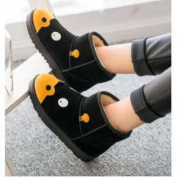 Black Yellow Cute Hippo Suede Short Ankle Snow Boots Shoes