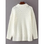 White Crew Round Neck Long Sleeves Loose Sweater