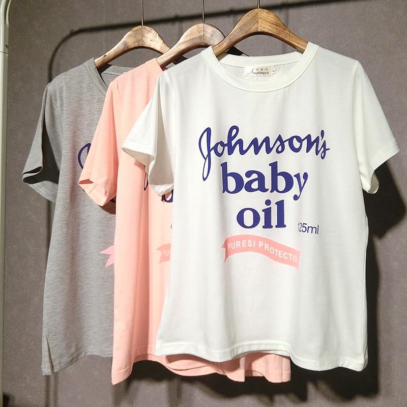 e1ffffd1c Grey White Pink Johnson's Baby Oil Short Sleeves T Shirt